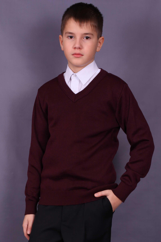 Школьный Джемпер Для Мальчиков